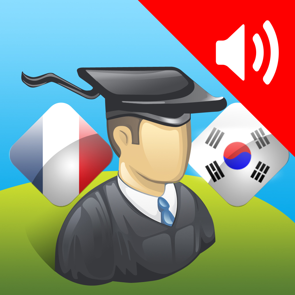 프랑스어 학습 - AccelaStudy® - Renkara Media Group, Inc.